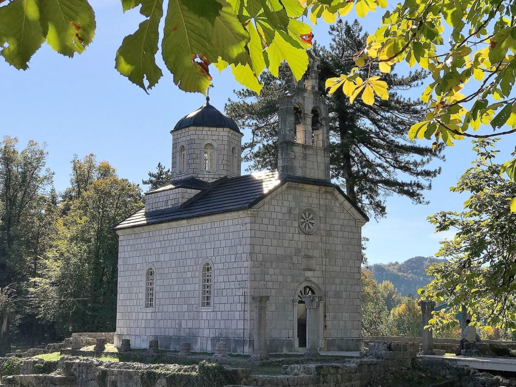 Court Church of Ćipur