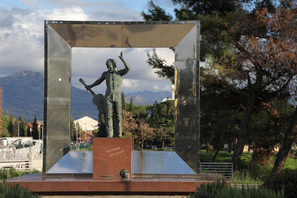 Pushkin statue Podgorica