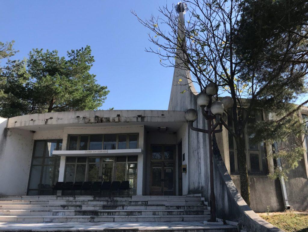 memorial home Bogetici