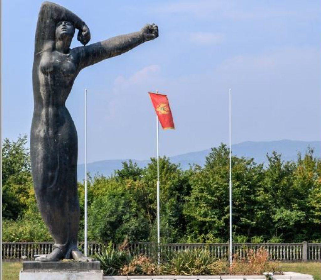 memorial complex Lazina